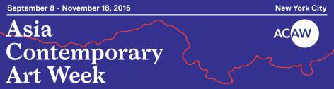 asia contemporary art week banner
