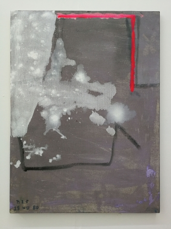 Thaiwijit Puengkasemsomboon Untitled (Grey with Pink), 2017 oil on canvas 28.7 x 21.3 in (73 x 54 cm)