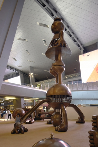 Other Worlds, Hamad International Airport, Doha, Qatar