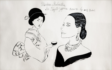 "Andy Warhol_Madame Rubinstein in Kyoto, Japan, 1956 (13"" x 21.5"") - Casterline