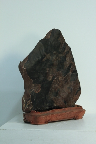 Scholar's Rock #2