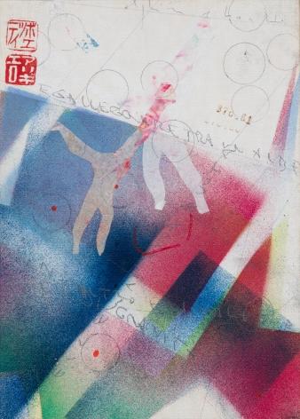 AlighieroBoetti Senza titolo (Extra-Strong), 1991
