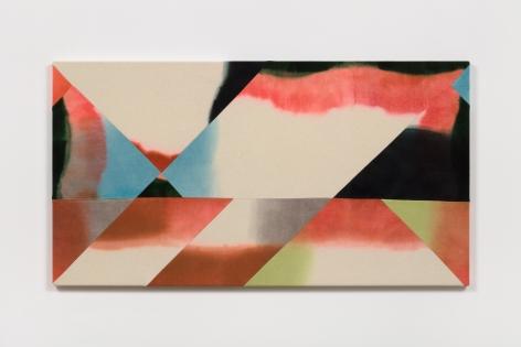 Wilder Alison (b. 1986)  sweep/s light bristles/Granulerer, redder, 2021  Dyed wool and thread  77 x 142 cm / 30 x 56 in