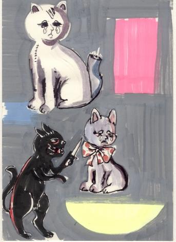 Mannig - Bad Cat