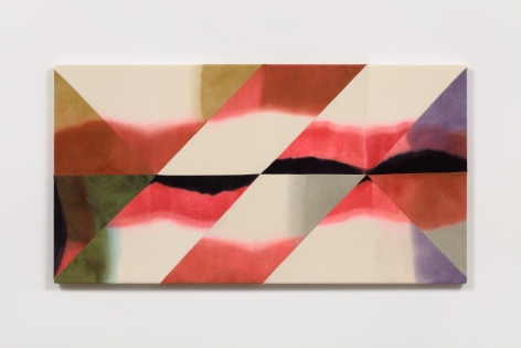 Wilder Alison (b. 1986)  dash-miner--------crevice\ ççça pique—, 2021  Dyed wool and thread  69 x 130 cm / 27 x 51 1/8 in