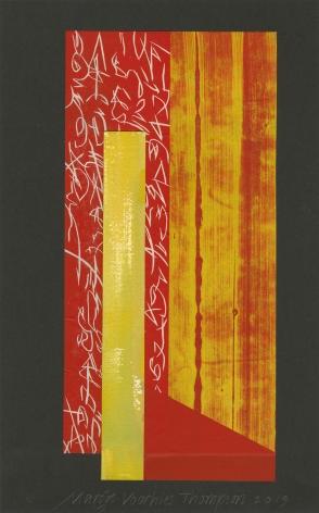 Margot Voorhies Thompson - Desert Mountain Calligraphy