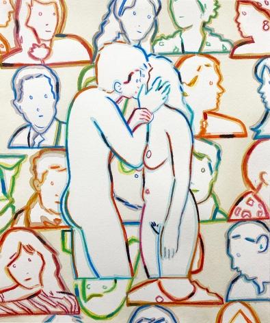 Dan Gluibizzi  kissing stream, 2021