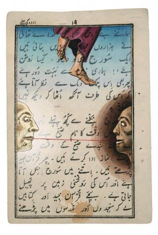 Stotik - dancing feet two faces