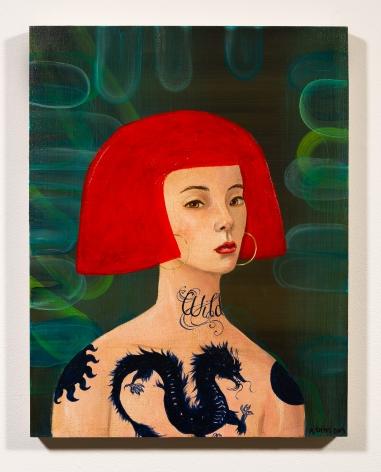 Anne Siems - Wild