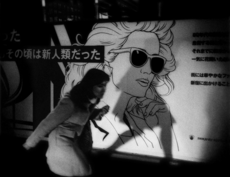 James Whitlow Delano, Mangaland, Lovely shadow, construction site, Tokyo, Japan, 2007, Sous Les Etoiles Gallery