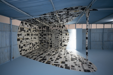Details of Georges Rousse installation - Puntos de Vista, Museo de Arte Contemporáneo Lima, Peru 2018
