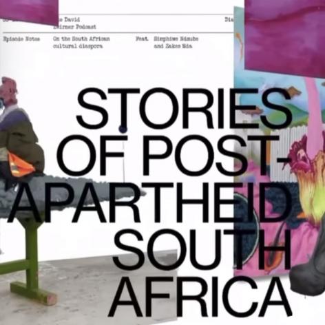 Simphiwe Ndzube and Zakes Mda