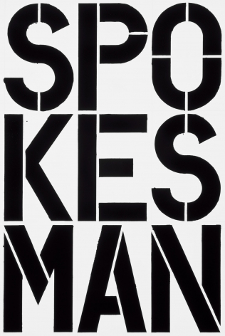 Christopher Wool Untitled, 1989