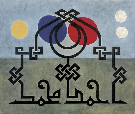 Philip Taaffe Ahmed Muhammed, 1989