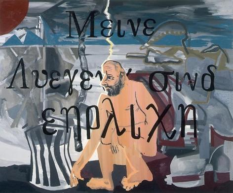 Martin Kippenberger Ohne Titel (Meine Lügen sind ehrlich), 1992