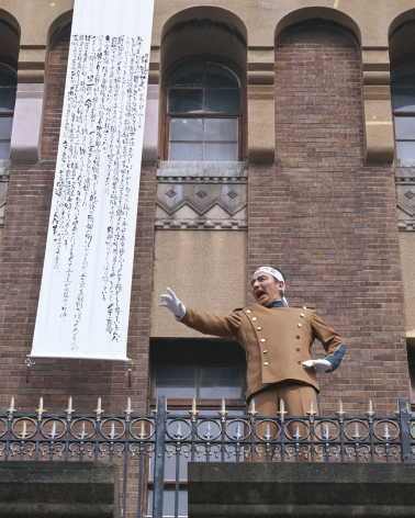 Yasumasa Morimura A Requiem: Mishima, 1970, 2006