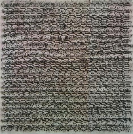 Hadieh Shafie, Grid/Cut 17, 2016