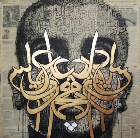 AYAD ALKADHI, I am Baghdad (Shi'i and Sunni)II, 2014