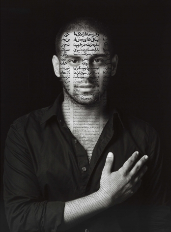 Shirin Neshat Ibrahim (Patriots), from The Book of Kings series, 2012