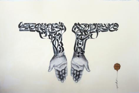 Ayad Alkadhi, If Words Could Kill (Guns V), 2017