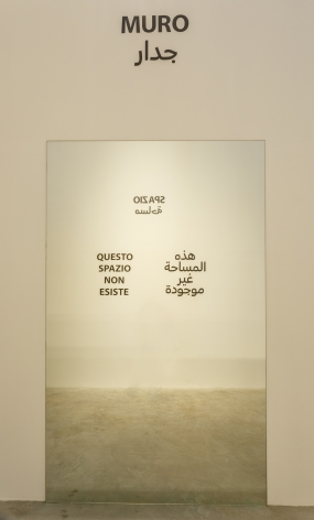 Questo spazio non esiste (This space does not exhist), 1976, Mirror, vinyl adhesive letters