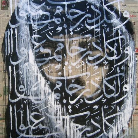 AYAD ALKADHI, I am BaghdadIII, 2008