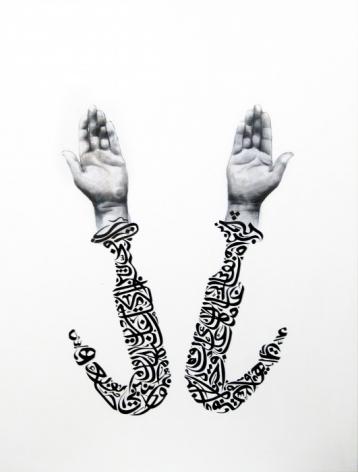 AYAD ALKADHI, Hear My Words II, 2013