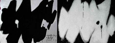 REZA DERAKSHANI, Every Silver Day, Every Dark Night, 2012