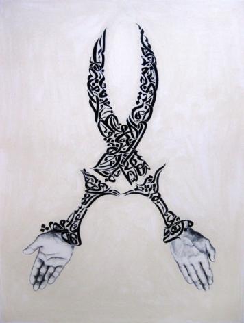 AYAD ALKADHI, Cross Words, 2013