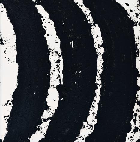 Richard Serra Tracks #2, 2007