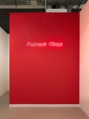 Dominique Gonzalez-Foerster, Moment Ginza