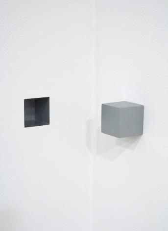 Jeppe Hein, Inside Cube, 2008