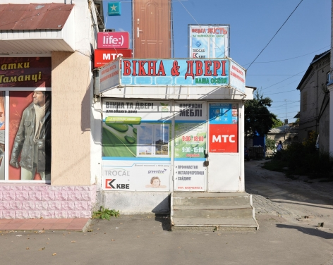 Stephen Shore, Berdichev, Ukraine, July 29, 2012