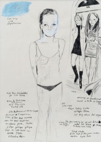 Karen Kilimnik, Catnip, 1993