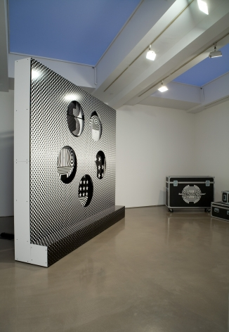 Rodney Graham, Rotary Psycho-Opticon, 2008