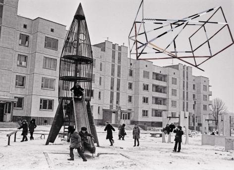 Jane and Louise Wilson, Imperial Measure 16 (Atomgrad, Ukraine), 2014