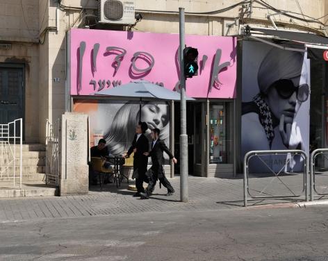 Stephen Shore, Jerusalem, Israel, September 25, 2009