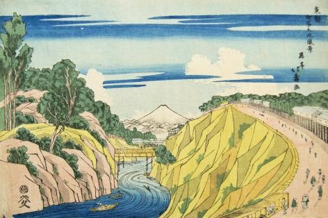 Shotei Hojuko View of Ochanomizu