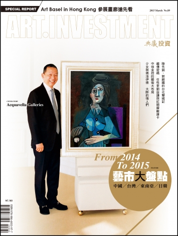 art investment cover