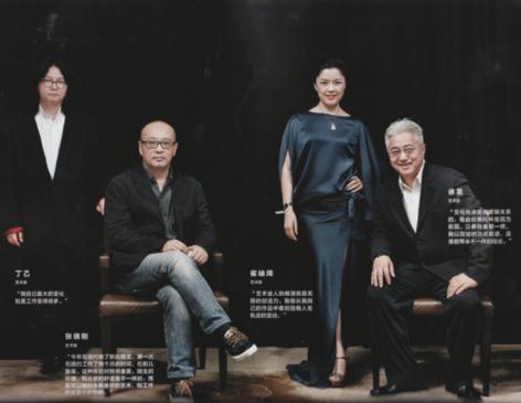 Harper's Bazaar | Bazaar Art Night Hong Kong