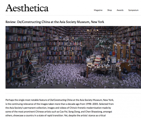 Aesthetica Magazine | Review: De/Constructing China at the Asia Society Museum, New York