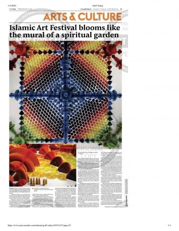 Gulf Today | Islamic Art Festival blooms like the mural of a spiritual garden