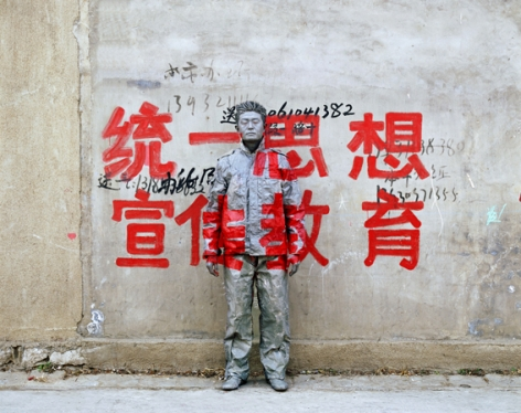 White Hot Magazine | Interview with Liu Bolin