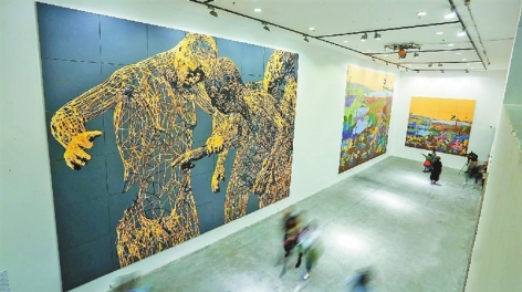 Artist Creates Bewitching Virtual World | Shenzhen Daily