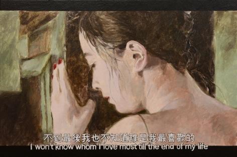 Chow_Chun_Fai_Days_of_Being_Wild_Love_most_Acrylic_on_canvas_40x60cm_2016