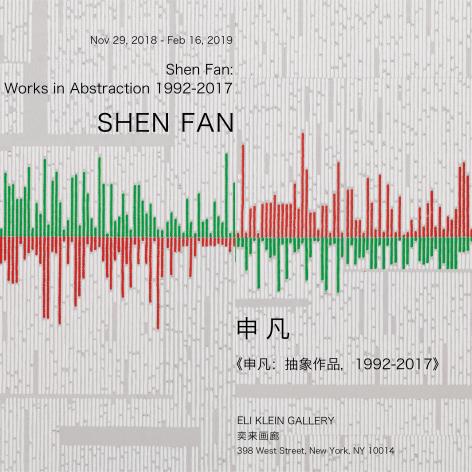SHEN FAN: Works in Abstraction, 1992 - 2017