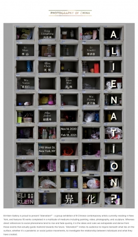 Photography of China   Alienation Group Show