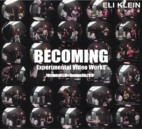 Becoming - Experimental Video Works