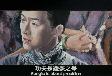 Chow_Chun_Fai_The_Grandmasters_Kungfu_is_about_precision_Oil_on_canvas_68x100cm_2018