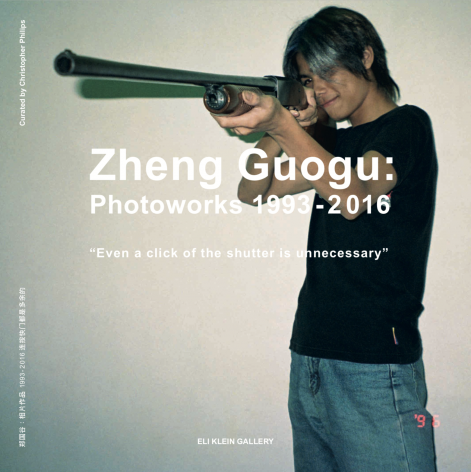 "Zheng Guogu: Photoworks 1993-2016 ""Even a click of the shutter is unnecessary"""